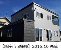 20161001_135148.jpg