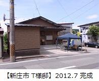 R0017866.JPG