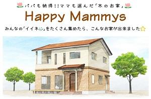 happymammys.jpg