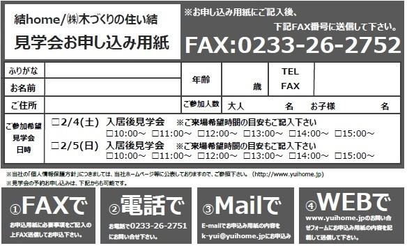 koukokusasaki3.jpg