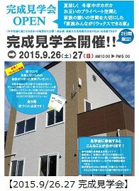 satokazu3.jpg