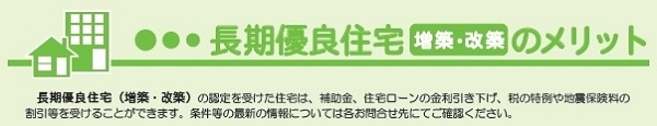 zoukai-meritto.jpg